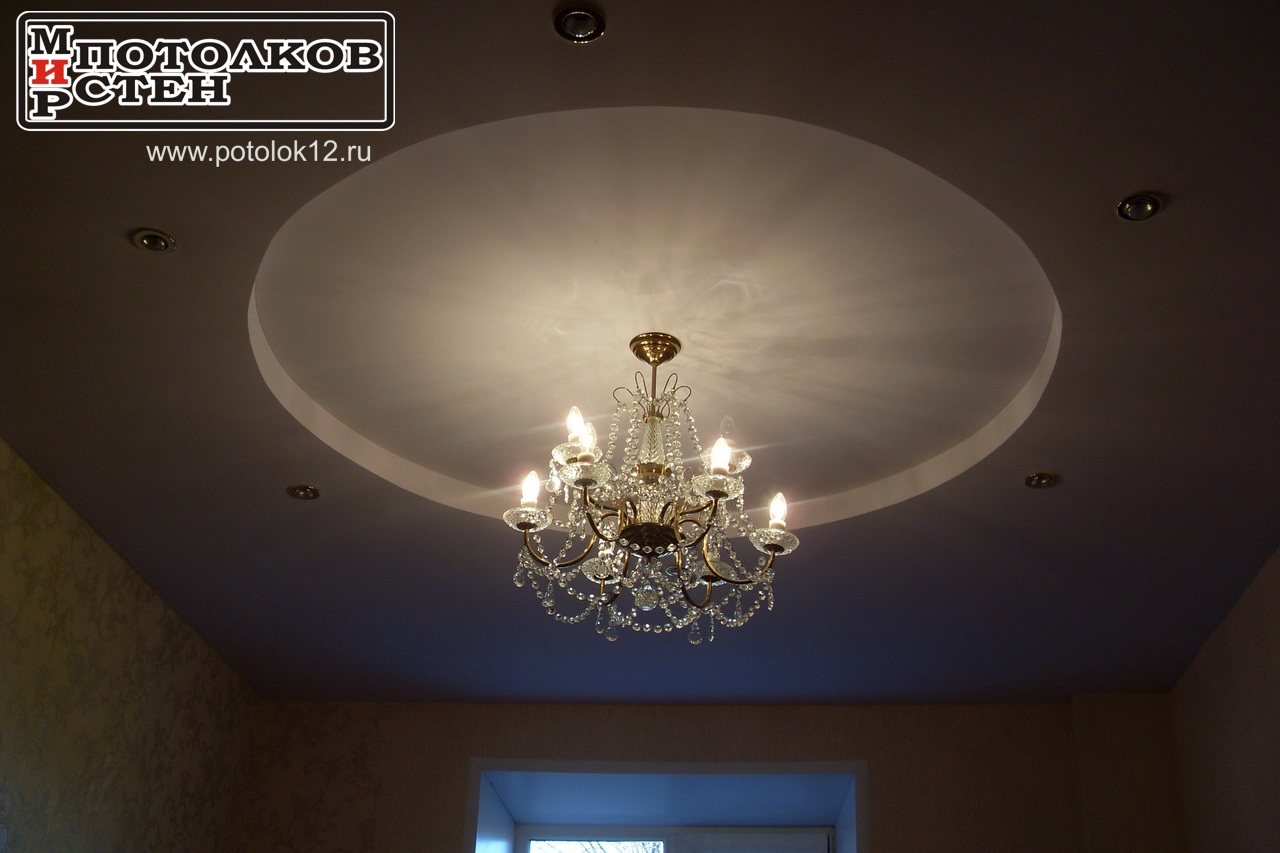 Йошкар-Ола, многоуровневый потолок