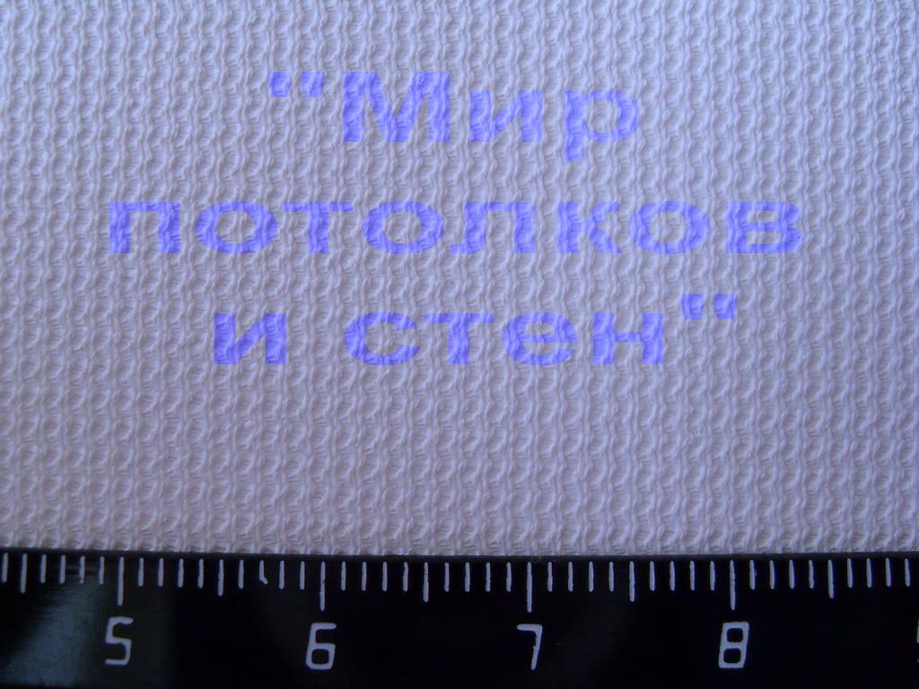 Clipso Pearl Grey C7001